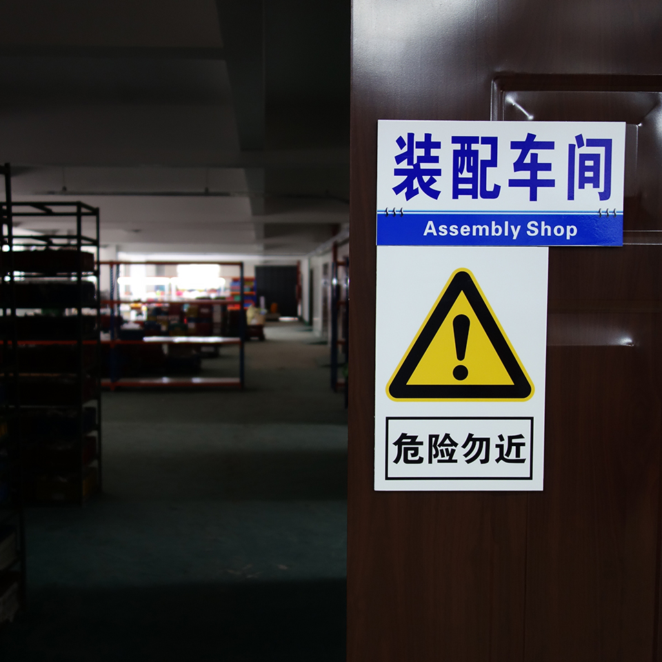 Warning assembly shop