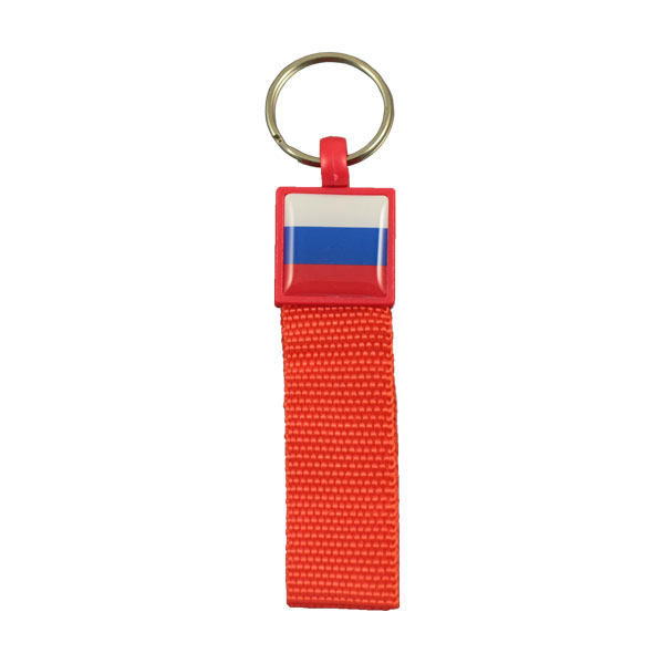 Plastic top keychain with webbing strap