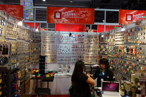 Visit us at the Canton Fair 119th, Apr 23-27th, booth 11.1E26